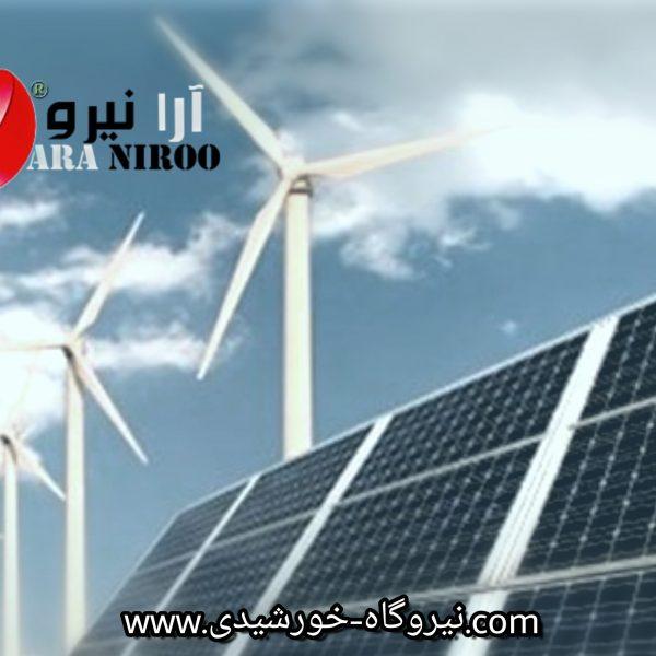 آمادگی برای نصب 500 مگاوات نیروگاه تجدیدپذیر در سال جاری