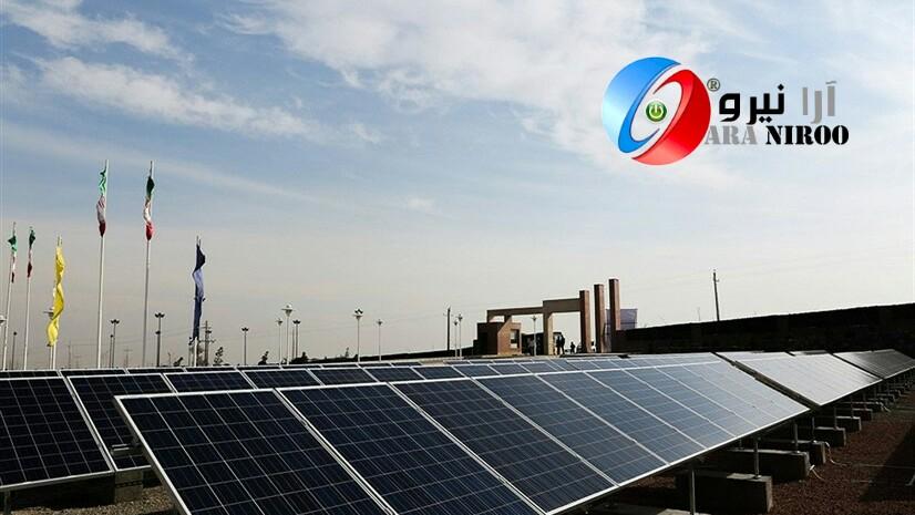احداث نیروگاههای خورشیدی در سمنان