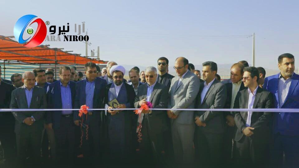 افتتاح نخستین نیروگاه خورشیدی ۱۰ مگاواتی
