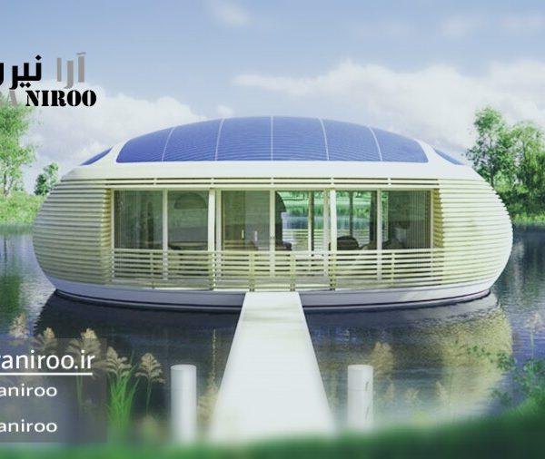 خانه روی آب ۱۰۰ متری که برق خود را با پانل های خورشیدی تامین میکند
