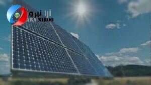 مجوز احداث ۹ نیروگاه خورشیدی در استان اردبیل