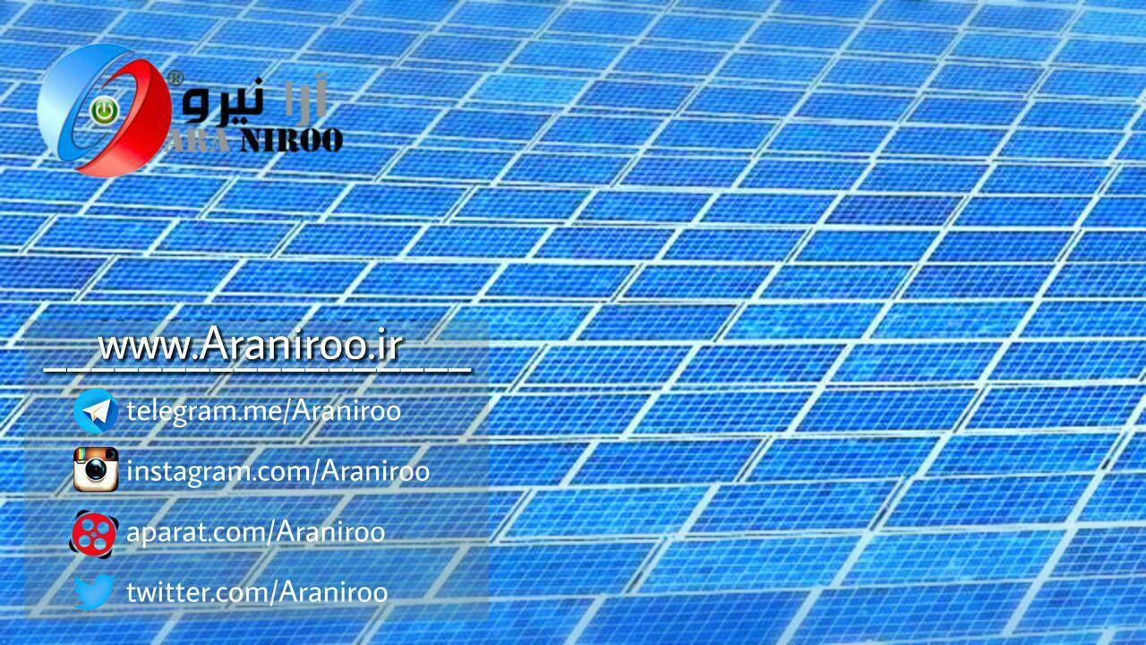 ۲ گیگاوات انرژی خورشیدی برای ایالت های غرب میانه آمریکا