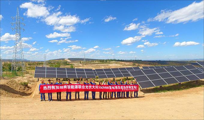 راه اندازی نیروگاه خورشیدی ۱۰۰ مگاواتی در چین