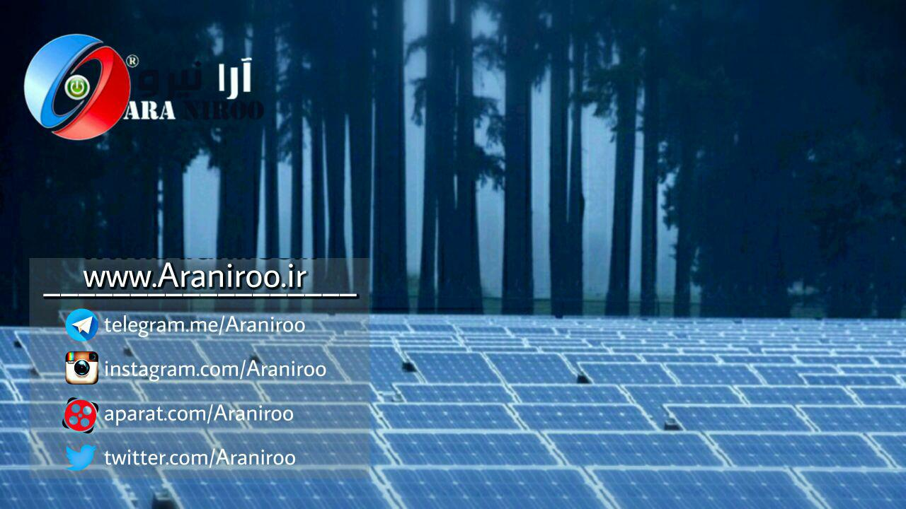 کاهش هزینه انرژی خورشیدی با مولکول آهن