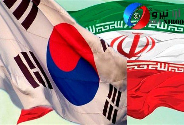 سرمایه گذاری کره جنوبی نیروگاه خورشیدی در ایران