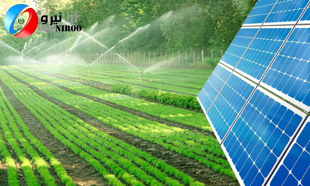 پمپ های خورشیدی برای کشاورزی و آبیاری