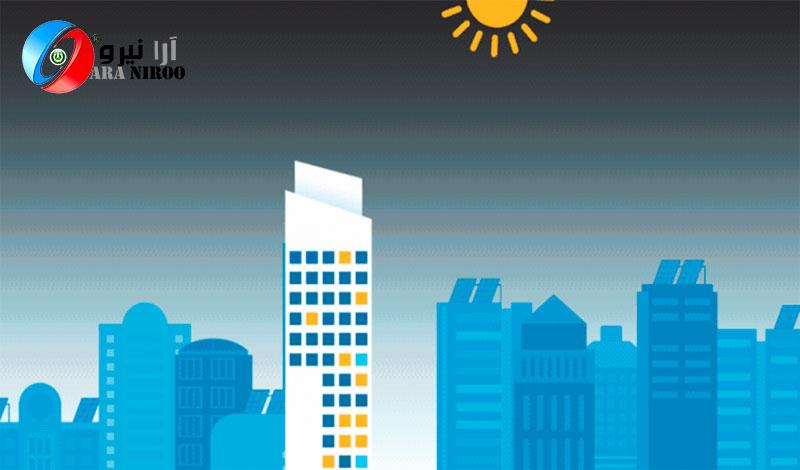 راههای بهرهگیری بیشتر از انرژی خورشیدی در ساختمانها