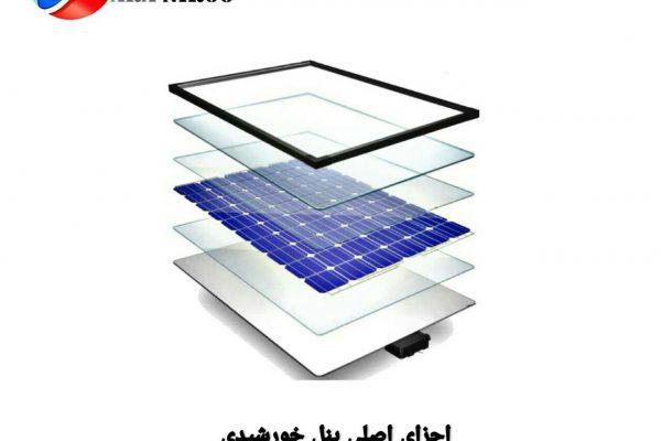 اجزای اصلی پنل خورشیدی