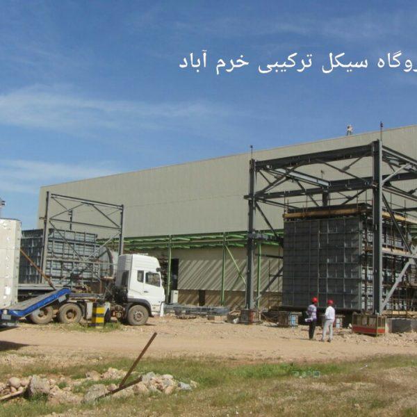 نیروگاه سیکل ترکیبی خرم آباد